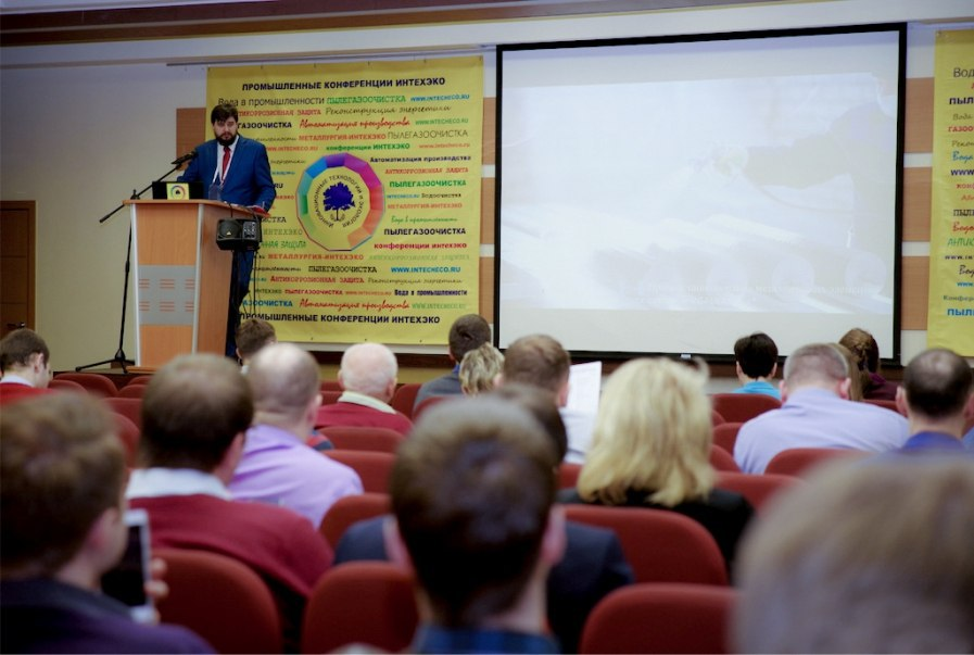 """XII Intersectoral conference """"ANTI-CORROSION PROTECTION-2021"""""""